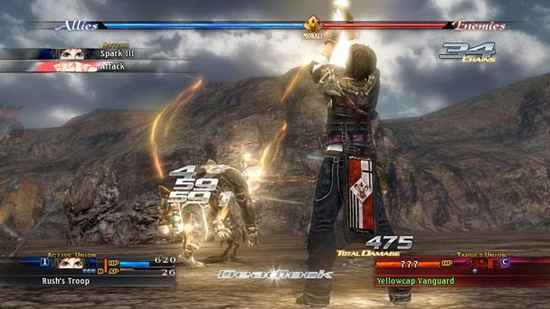 The Last Remnant Features