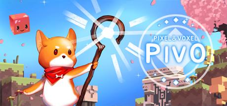 PIVO Free Download